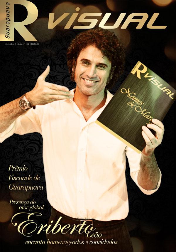 Revista Visual